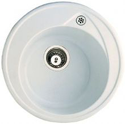 Mambo Round Small Sink Design